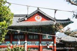 Samkwangsa [Busan]